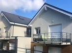 Vente Maison 4 pièces 100m² Saint-Martin-d'Uriage (38410) - Photo 9