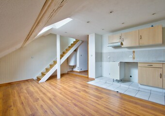 Vente Appartement 2 pièces 33m² Albertville (73200) - Photo 1