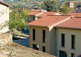 Vente Maison 4 pièces 90m² Ampuis (69420) - Photo 1