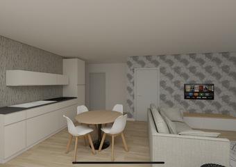 Vente Appartement 4 pièces 85m² Saint-Louis (68128) - Photo 1