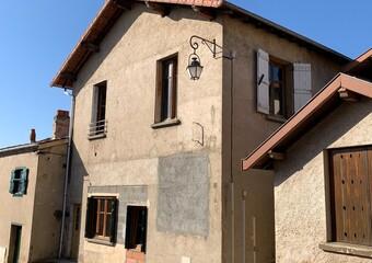 Vente Maison 5 pièces 115m² 5 MINUTES LENTIGNY - Photo 1