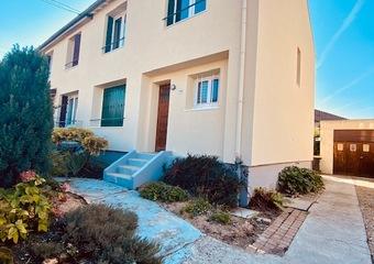 Vente Maison 5 pièces 221m² Vaujours (93410) - Photo 1