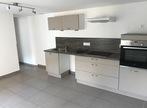 Location Appartement 3 pièces 69m² Bourg-de-Thizy (69240) - Photo 1