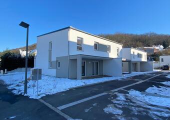 Vente Maison 5 pièces 92m² Tagolsheim (68720) - Photo 1