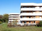 Vente Appartement 3 pièces 62m² Seyssins (38180) - Photo 3