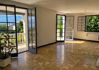 Vente Maison 5 pièces 114m² Vourey (38210) - Photo 1
