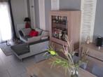 Vente Maison 5 pièces 80m² VILLERS LES LUXEUIL - Photo 8