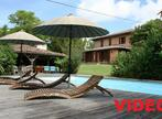 Sale House 14 rooms 400m² SECTEUR SAMATAN-LOMBEZ - Photo 1