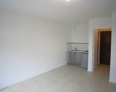 Location Appartement 1 pièce 25m² Ambilly (74100) - photo