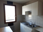 Renting Apartment 2 rooms 40m² Toulouse (31100) - Photo 7
