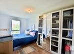Vente Appartement 3 pièces 64m² Ambilly (74100) - Photo 8