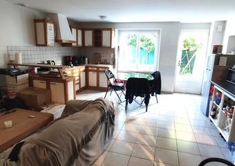 Location Maison 3 pièces 55m² Bouvron (44130) - Photo 1