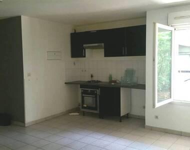 Vente Appartement 1 pièce 31m² Villeurbanne (69100) - photo
