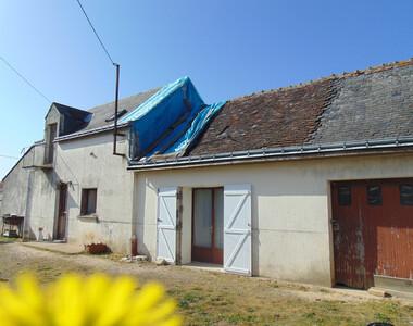 Vente Maison 2 pièces 64m² Saint-Laurent-de-Lin (37330) - photo