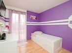 Vente Appartement 4 pièces 82m² Villeneuve-la-Garenne (92390) - Photo 5