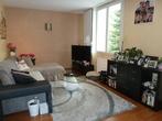 Vente Appartement 3 pièces 64m² Le Pont-de-Claix (38800) - Photo 5