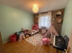 Vente Maison 5 pièces 135m² Poilly-lez-Gien (45500) - Photo 6
