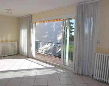 Sale House 3 rooms 83m² Agen (47000) - photo