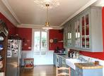 Vente Maison 10 pièces 320m² Montivilliers (76290) - Photo 8