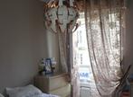 Vente Appartement 4 pièces 66m² Firminy (42700) - Photo 6