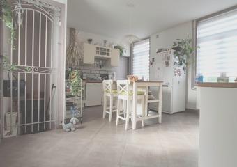 Vente Maison 5 pièces 130m² Bailleul-Sir-Berthoult (62580) - Photo 1