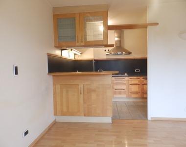 Vente Appartement 2 pièces 42m² Échirolles (38130) - photo