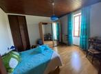 Vente Maison 5 pièces 157m² Montord (03500) - Photo 4