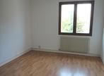 Vente Immeuble 260m² Saint-Ismier (38330) - Photo 7