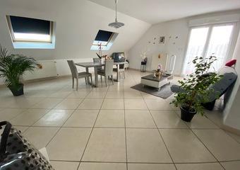 Location Appartement 4 pièces 85m² Brunstatt (68350)