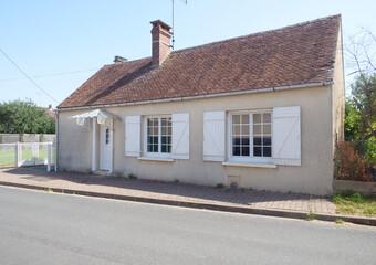 Vente Maison 4 pièces 81m² 4 KM EGREVILLE - photo