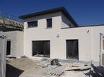 Vente Maison 5 pièces 124m² Montélimar (26200) - Photo 1