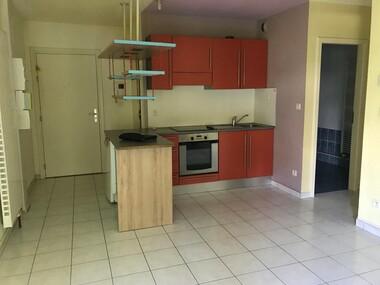Vente Appartement 2 pièces 40m² Riedisheim (68400) - photo