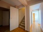 Vente Maison 8 pièces 200m² Voiron (38500) - Photo 25