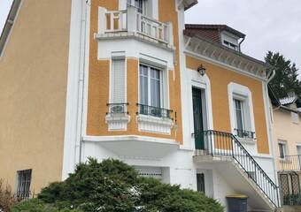 Vente Maison 6 pièces 150m² Abrest (03200) - Photo 1