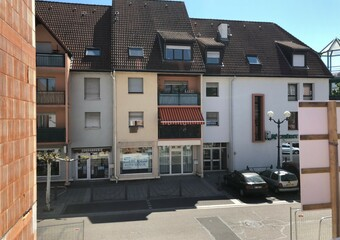 Location Local commercial 3 pièces 80m² Riedisheim (68400) - photo