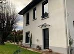 Vente Maison 5 pièces 200m² Saint-Didier-au-Mont-d'Or (69370) - Photo 2
