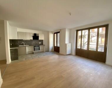 Location Appartement 3 pièces 68m² Annemasse (74100) - photo