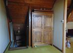 Vente Maison 5 pièces 74m² Villiers-au-Bouin (37330) - Photo 12