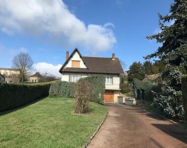 Vente Maison 5 pièces 106m² Beaulieu-sur-Loire (45630) - photo