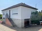 Vente Maison 4 pièces 65m² Saint-Gondon (45500) - Photo 1