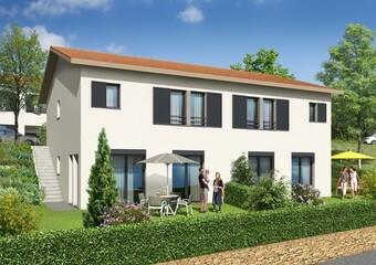 Vente Maison 4 pièces 88m² Ville-sur-Jarnioux (69640) - Photo 1