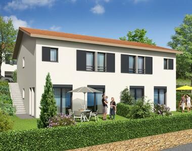 Vente Maison 4 pièces 88m² Ville-sur-Jarnioux (69640) - photo