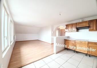 Vente Appartement 3 pièces 64m² Gex (01170) - photo