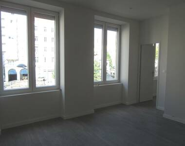 Location Appartement 3 pièces 57m² Saint-Étienne (42000) - photo