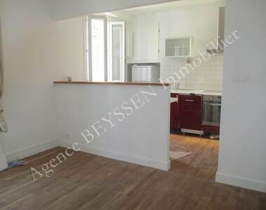 Location Appartement 2 pièces 26m² Brive-la-Gaillarde (19100) - photo