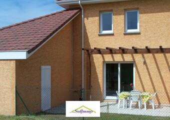 Location Maison 4 pièces 80m² Les Avenières (38630) - Photo 1