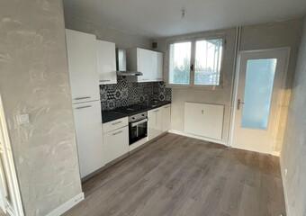 Vente Appartement 4 pièces 71m² Roanne (42300) - Photo 1