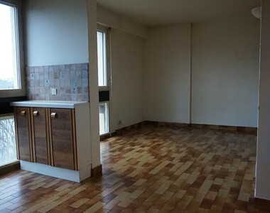 Vente Appartement 2 pièces 41m² GRENOBLE - photo