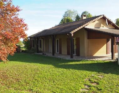 Vente Maison 5 pièces 105m² Oriol-en-Royans (26190) - photo
