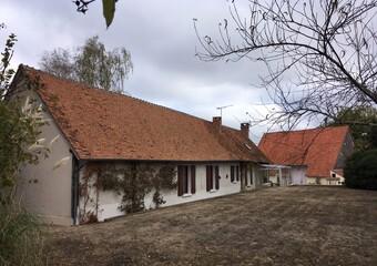 Vente Maison 4 pièces 130m² Cernoy-en-Berry (45360) - photo